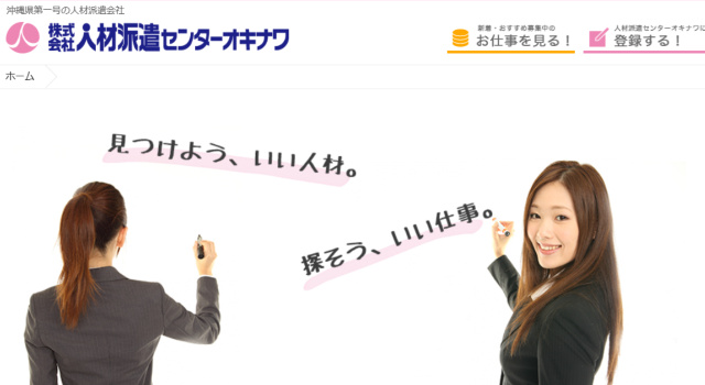 zinzaihakensennta-okinawa